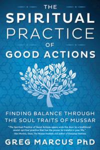 spiritual practice of good actions